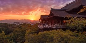Lihat Kyoto tour from Kyoto